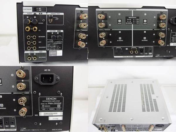 DENON-PMA2500NE-rkr10322536-3