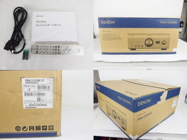 DENON-PMA2500NE-rkr10322536-4