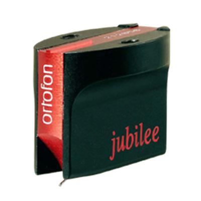 MC Jubilee