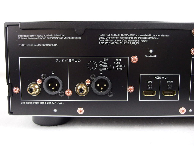 パイオニア Pioneer AVアンプ SC-LX88