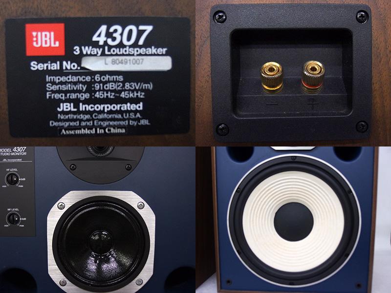 JBL スピーカー 4307