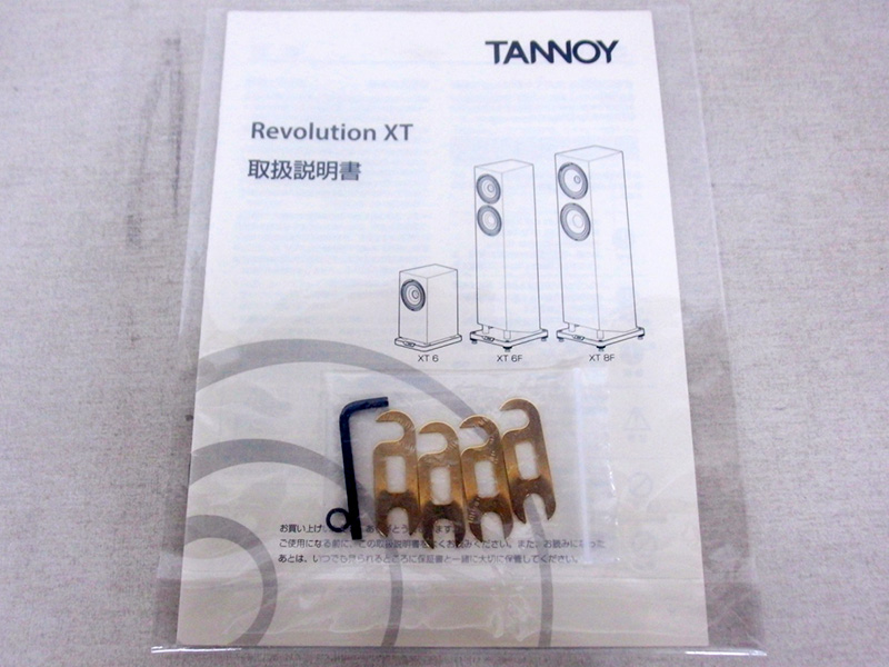 TANNOY,Revolution XT 8,取扱説明書