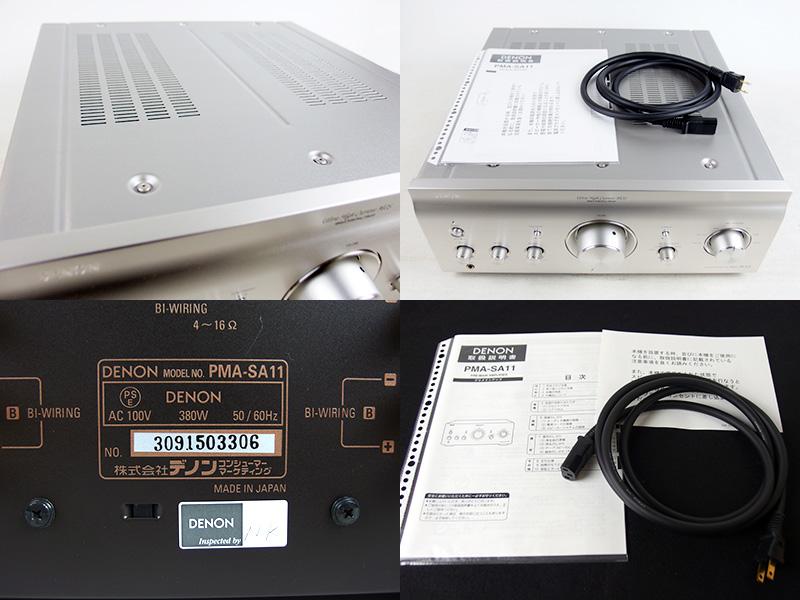 DENON プリメインアンプ PMA-SA11