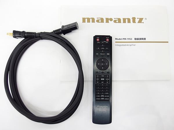 marantz プリメインアンプ PM-11S3(ゴールド)