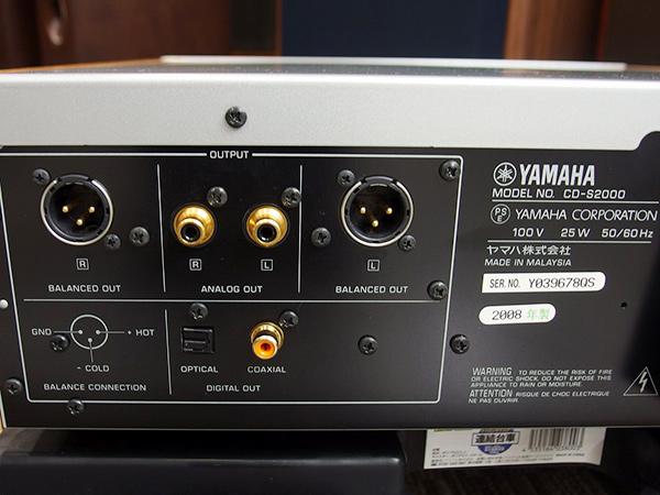 CDS2000-kwd10354485-4