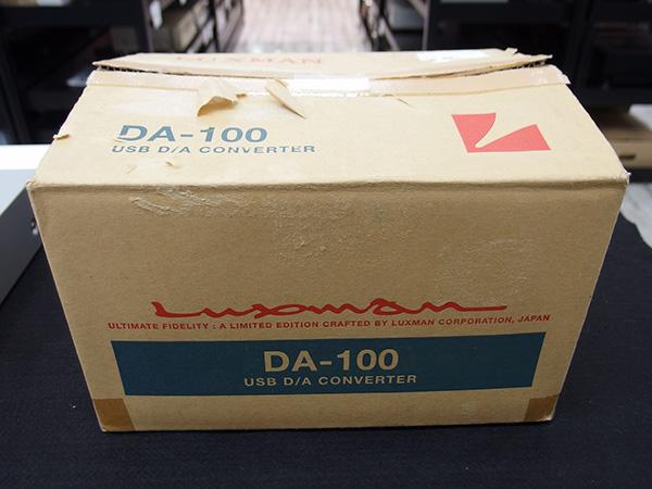 DA100-kwd10354380-5