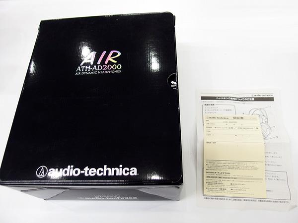 ATHAD2000-kwd10351028-5