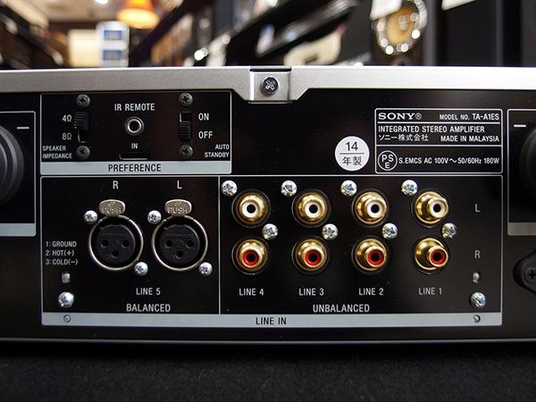 SONY(ソニー)、プリメインアンプ TA-A1ES