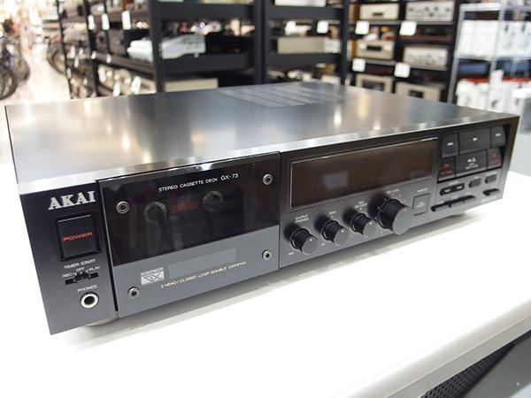 AKAI-カセットデッキ-GX-73