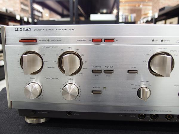 LUXMAN プリメインアンプ L-560