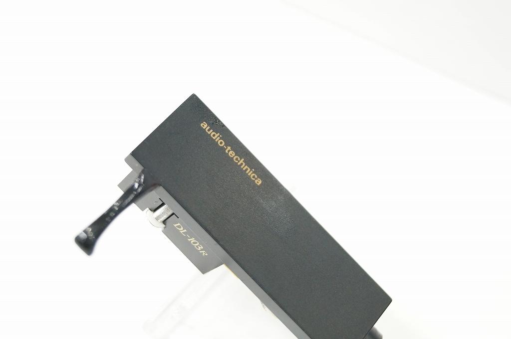 s-DSC03208