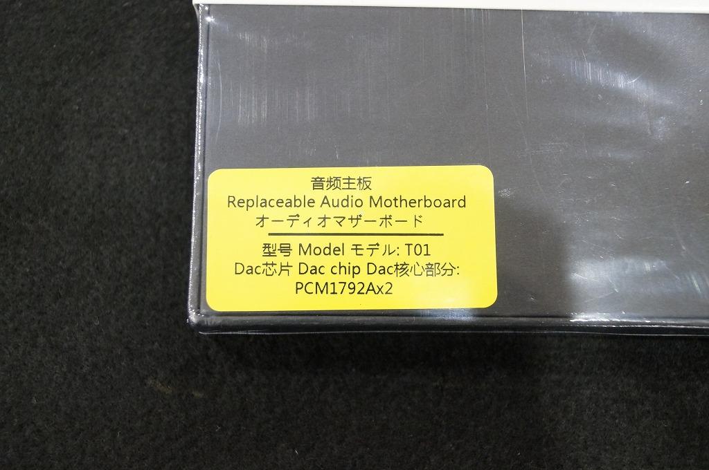 kwd103260870-3